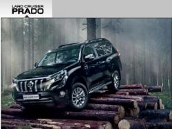 Đánh giá khả năng vận hành Toyota Land Cruiser Prado 2016