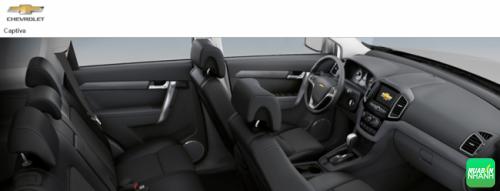 Đánh giá nội thất Chevrolet Captiva 2016: hoàn mỹ đến từng chi tiết